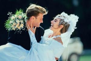 вступить в брак